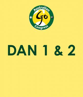 DAN 1&2 Entry